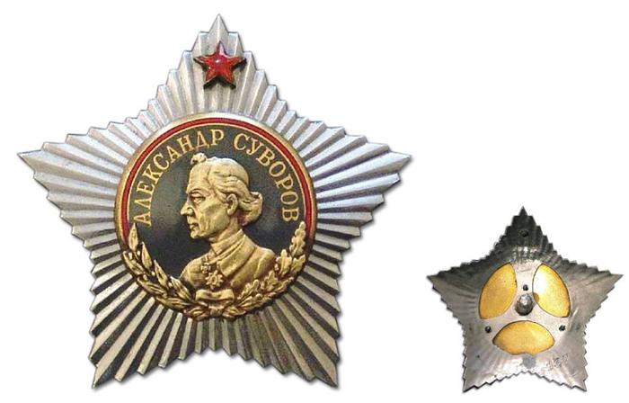 सोवियत संघ के सैन्य आदेश और पदक। सुवरोव का आदेश