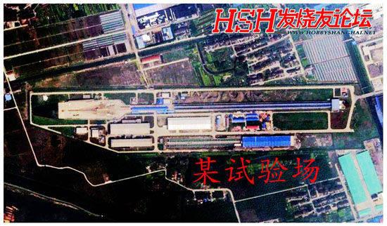 中国建造了一个全面的地面原型电磁弹射器