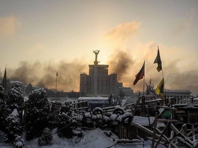 Sobre o futuro do Euromaidan colocar em uma palavra