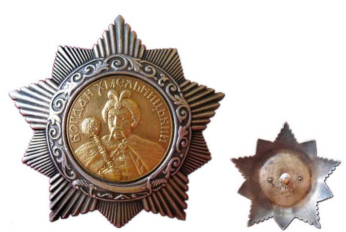 Ordens militares e medalhas da União Soviética. Ordem de Bogdan Khmelnitsky