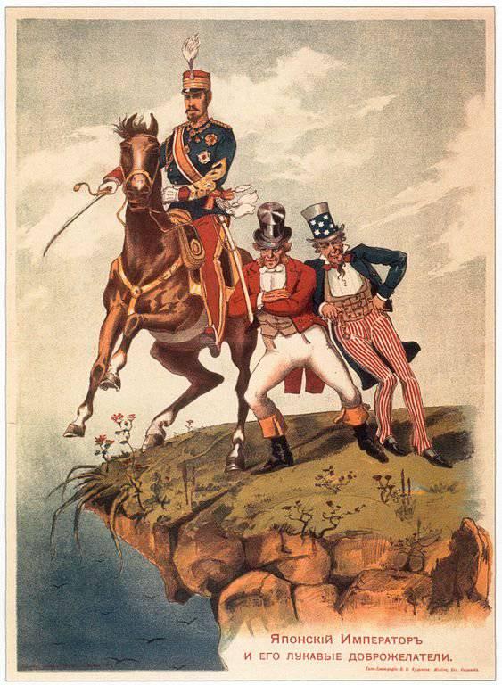 «Япония ведёт нашу игру». К 110-летию с начала русско-японской войны