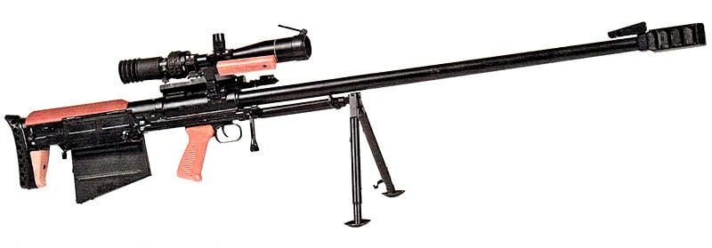 """Complexo de sniper 12,7-mm 6C8 """"CORD"""""""