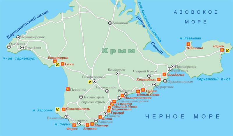 Как Крым Украине отдали. О «белых пятнах» в истории передачи полуострова из РСФСР в УССР