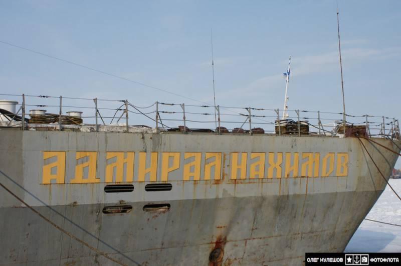 Начался ремонт ракетного крейсера «Адмирал Нахимов»