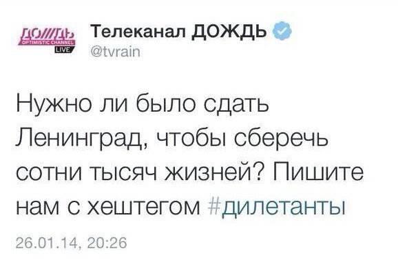 """El lema de los liberales rusos: """"No nos queda nada sagrado""""."""