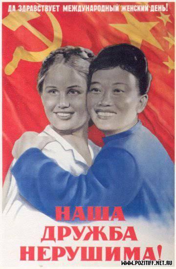 俄罗斯vs. 中国。 为中亚而战?