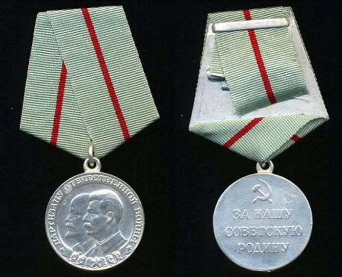 """Órdenes militares y medallas de la unión soviética. Medalla """"Partidario de la Guerra Patriótica"""""""