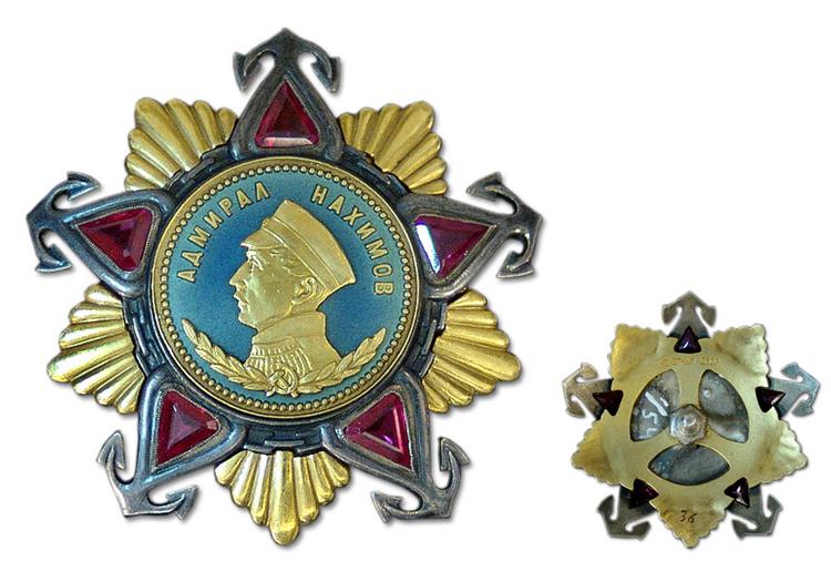 Sovyetler Birliği'nin askeri emirleri ve madalyaları. Nakhimov Emri