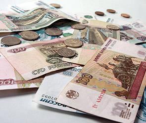Il rublo si è notevolmente abbassato. Pro e contro