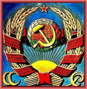 90 years of the first Constitution of the USSR