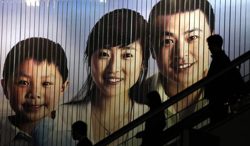 中国:老人,孩子和民族梦想