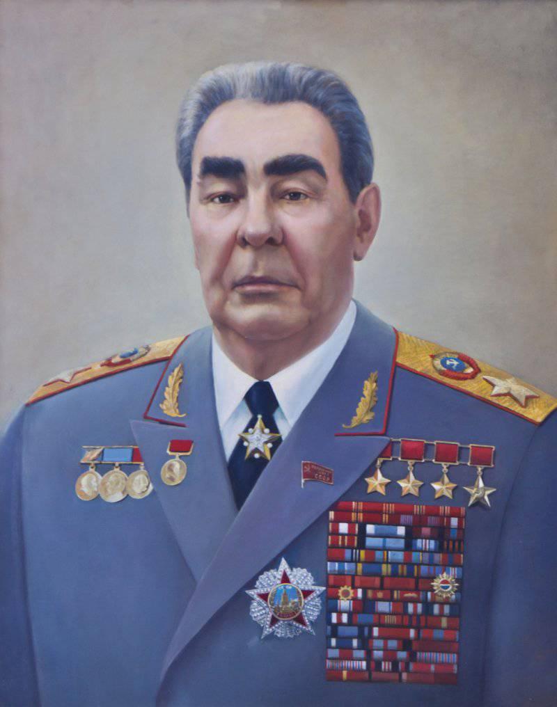 Русские цари: вид с Запада. Часть IV: Брежнев