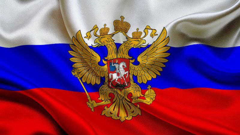 Обои для рабочего стола россия