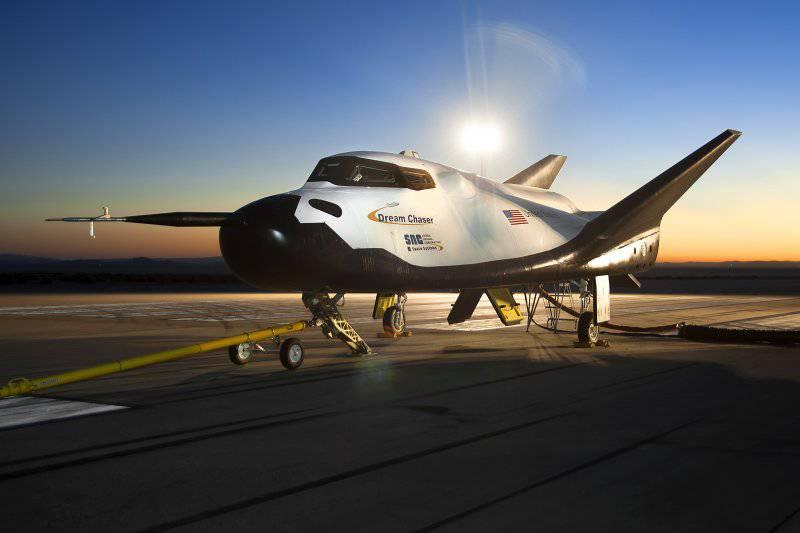 Неужели космос станет только американской мечтой?