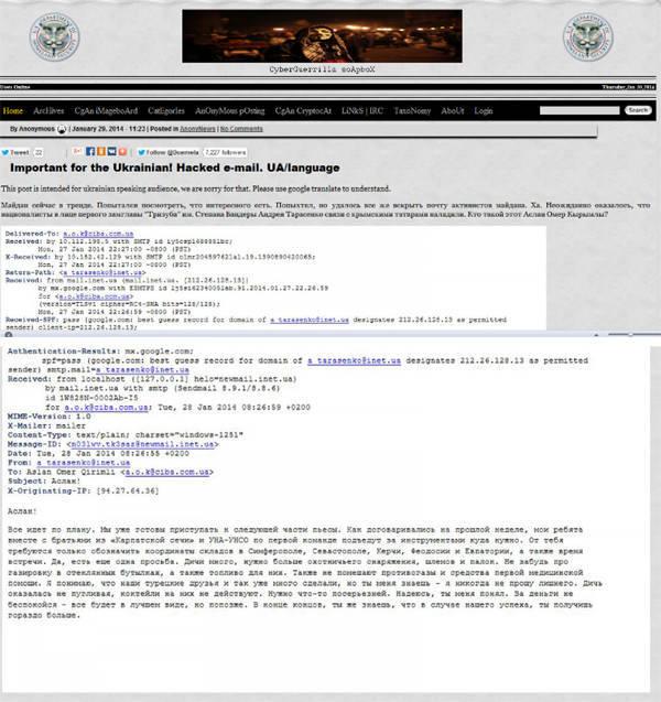 Des hackers ont fait irruption dans une correspondance entre nationalistes et hauts responsables du Mejlis. Un massacre se prépare en Crimée?
