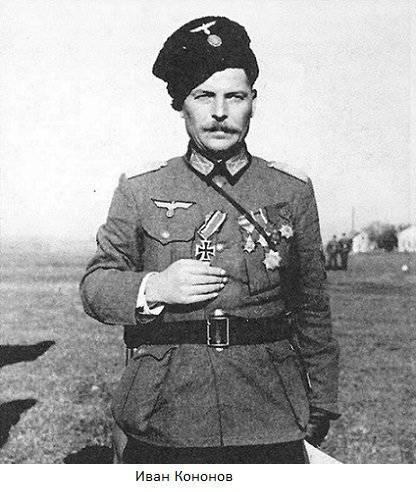 15-й Казачий кавалерийский корпус СС