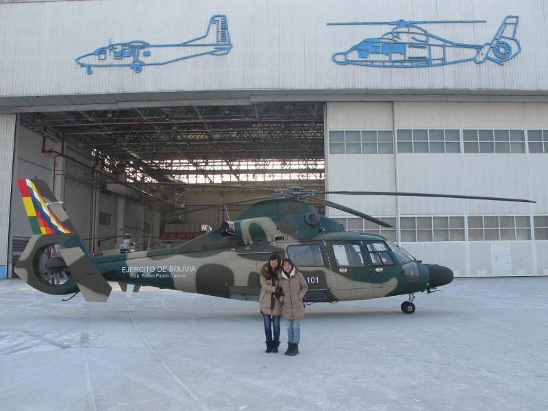 O primeiro helicóptero chinês H425 para a Bolívia