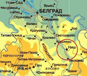 Советско-американская война 1944-го года