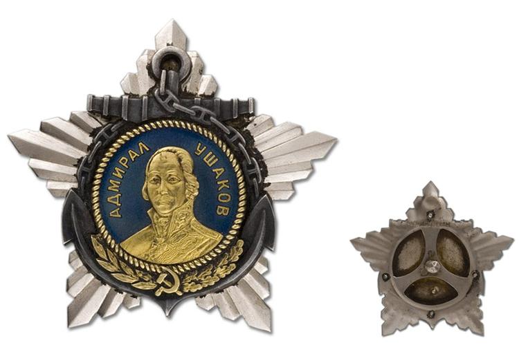 소련의 군사 명령과 메달. Ushakov의 순서