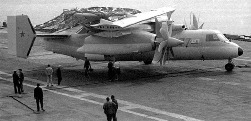 Як-44Э — самолёт радиолокационного дозора и наведения