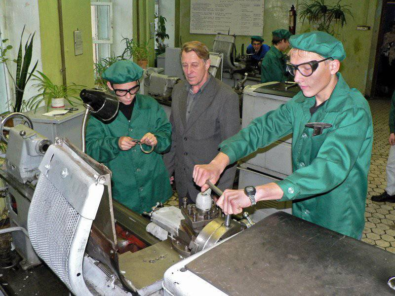 How to fill the Russian industry with professional staff?