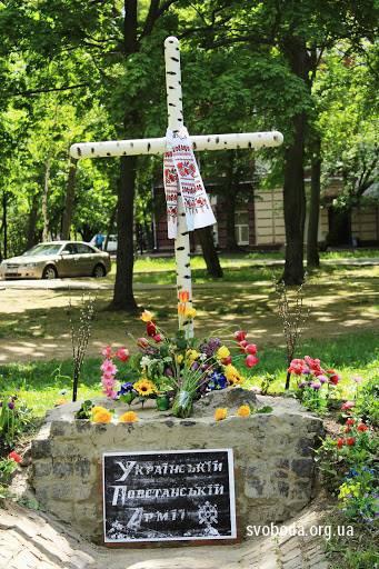 UPA的士兵在哈尔科夫看到了纪念碑