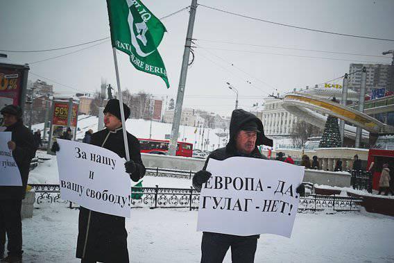 """""""Hoy es Ucrania, y mañana es Rusia"""". Separatistas tártaros e islamistas piden el """"euromaidan"""" ruso"""