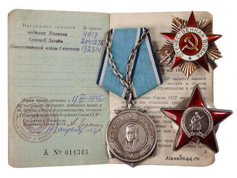 सोवियत संघ के सैन्य आदेश और पदक। उषाकोव का पदक