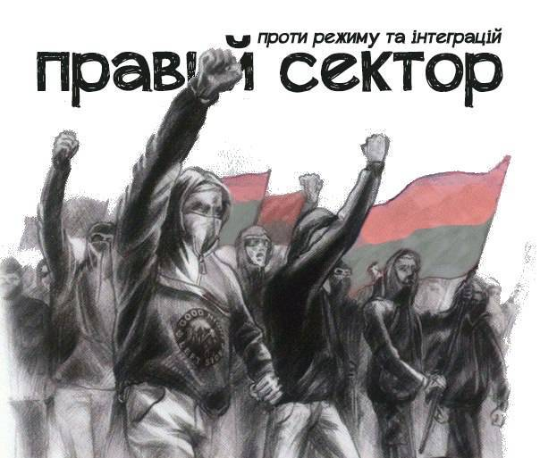 Right Sector: We have a deadly arsenal of weapons