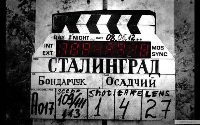 "Finale ""Stalingrad"""