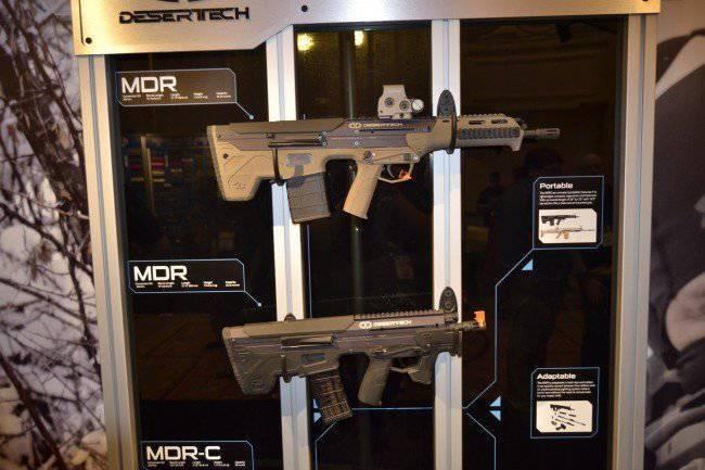 Rifle Modular DesertTech