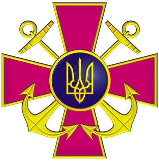 The state and prospects of development of the naval forces of Ukraine (2013)