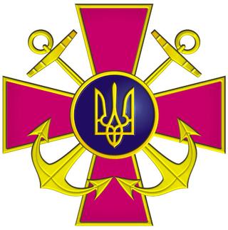 Lo stato e le prospettive di sviluppo delle forze navali dell'Ucraina (2013)
