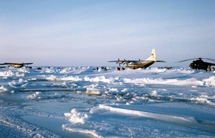 L'equivalente di un distretto militare apparirà nell'Artico russo