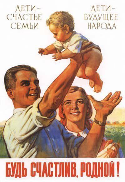 Réunion du Conseil d'État: affaires familiales