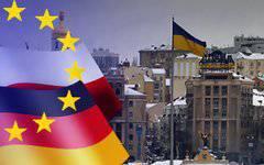 """La política alemana para Ucrania"""