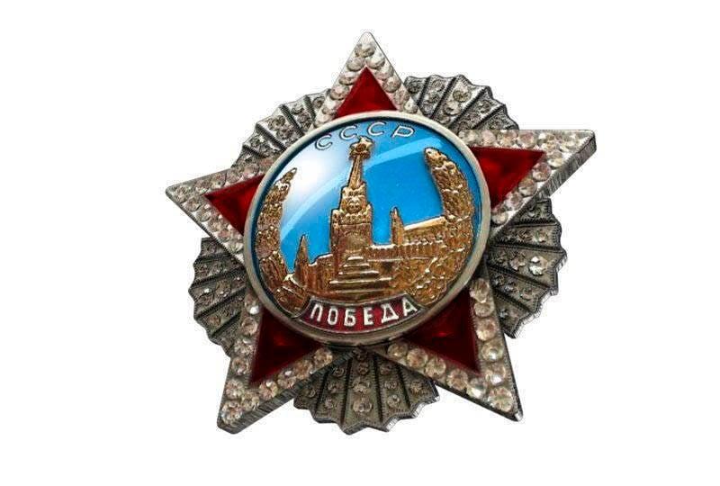 Ordens militares e medalhas da União Soviética. Ordem da Vitória