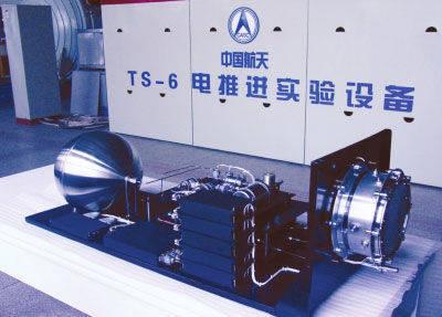 中国では、10 000時間を超えるリソースを持つイオンエンジンを作成しました