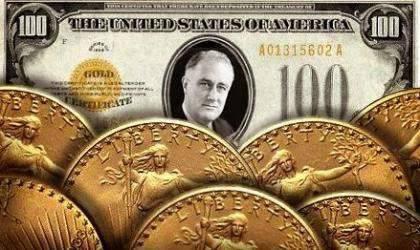 세계 금융 역사의 2 라운드 날짜