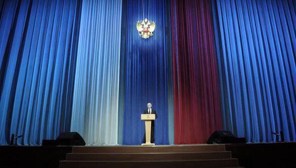 Путин: Россия продолжит наращивать потенциал Вооруженных сил