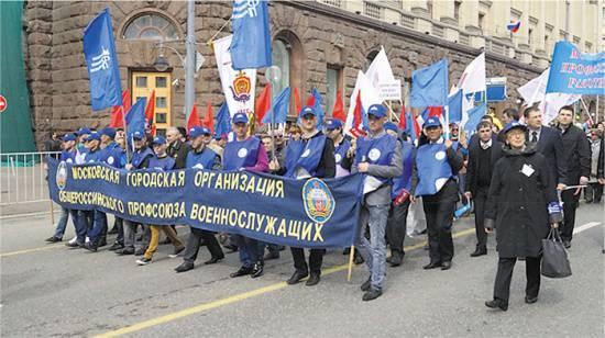 A pressão de luta do sindicato militar