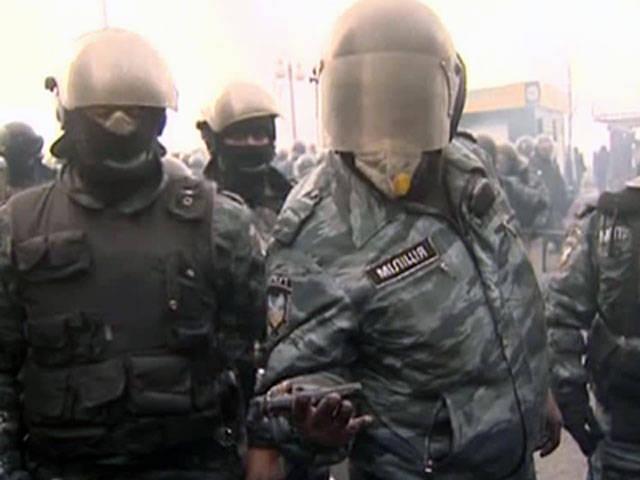 """""""안녕하세요, 무기!"""": Maidan 전투기 장착 방법 및 방법"""