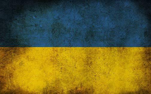 Ucrania Fin de la historia