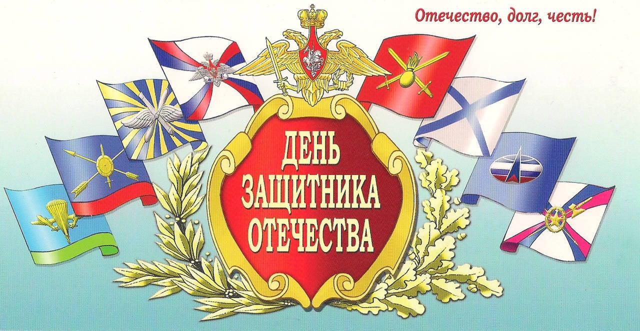 http://topwar.ru/uploads/posts/2014-02/1393119922_23-d184d0b5d0b2d180d0b0d0bbd18f.jpg