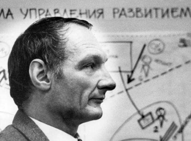 George Shchedrovitsky의 러시아 형이상학의 창시자 기념일