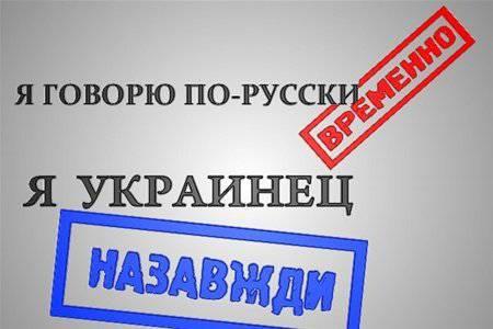러시아에서 말하는 Bandera는 누구입니까?