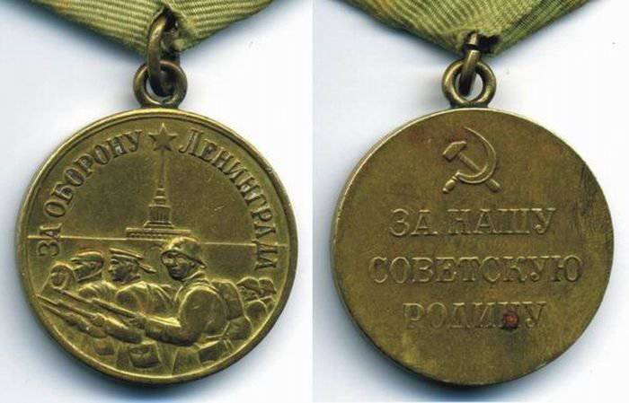"Military orders and medals of the Soviet Union. Medals of the series ""For Defense"""