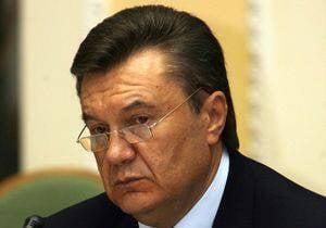 Yanukoviç'in Kararname No. 90'in 2014 / 27'i yayınladı.