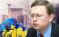 ウクライナの経済はユーロナチスで終わった