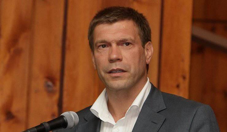 """Oleg Tsarev: """"Kiev'deki geçici hükümeti sivillere yönelik güç kullanımından uzak tutmalıyız"""""""